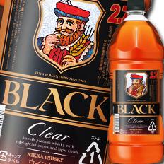 【送料無料】ニッカウヰスキー ブラックニッカ クリア ペットボトル2.7L×1ケース(全6本)