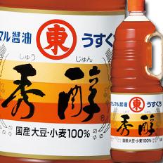 【送料無料】ヒガシマル 秀醇ハンディペット1.8L×2ケース(全12本)