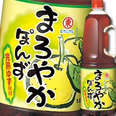 【送料無料】ヒガシマル まろやかぽん酢ハンディペット1.8L×2ケース(全12本)