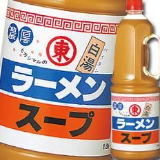 【送料無料】ヒガシマル ラーメンスープ白湯ハンディペット1.8L×2ケース(全12本)