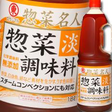 【送料無料】ヒガシマル 惣菜名人 惣菜調味料淡ハンディペット1.8L×2ケース(全12本)