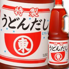 北海道は850円 付与 新着セール 沖縄は3100円の別途送料を頂戴します 送料無料 特製うどんだしハンディペット1.8L×1ケース ヒガシマル 全6本