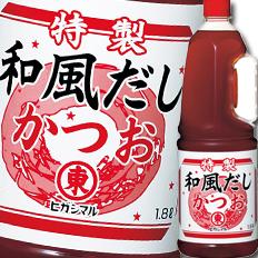 【送料無料】ヒガシマル 特製和風だしかつおハンディペット1.8L×2ケース(全12本)