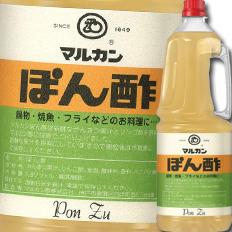 【送料無料】マルカン ぽん酢ハンディペット1.8L×2ケース(全12本)