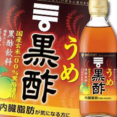 ミツカン うめ黒酢(6倍希釈)500ml×1本