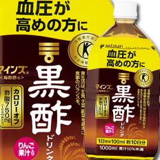 12本同梱可能 ミツカン (訳ありセール 格安) マインズ 毎飲酢 売り込み 黒酢ドリンク 1L×1本 特定保健用食品