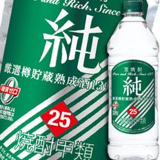 【送料無料】京都・宝酒造 宝焼酎「純」25度エコペットボトル1920ml×1ケース(全6本)
