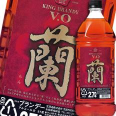 京都・宝酒造 キングブランデーV.O「蘭」エコペットボトル2.7L×1ケース(全6本)