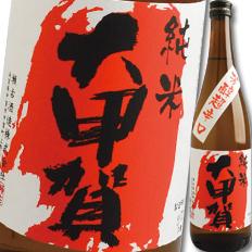 【送料無料】滋賀県・瀬古酒造 純米酒 大甲賀 芳醇超辛口720ml×1ケース(全12本)