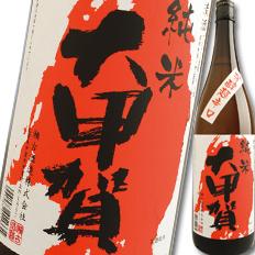【送料無料】滋賀県・瀬古酒造 純米酒 大甲賀 芳醇超辛口1.8L×1ケース(全6本)