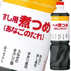 【送料無料】ミツカン すし用煮つめ(あなごのたれ)ペットボトル1L×2ケース(全16本)
