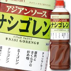 【送料無料】ミツカン アジアンソース ナシゴレンペットボトル1150g×2ケース(全16本)