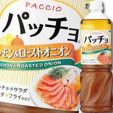 【送料無料】ミツカン パッチョ レモン&ローストオニオンペットボトル1L×2ケース(全16本)