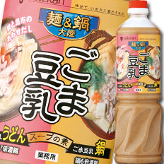 【送料無料】ミツカン 麺&鍋大陸 ごま豆乳スープの素ペットボトル1150g×2ケース(全16本)
