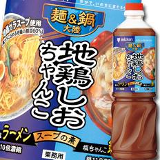 【送料無料】ミツカン 麺&鍋大陸 地鶏しおちゃんこスープの素ペットボトル1180g×2ケース(全16本)