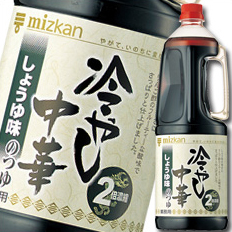 【送料無料】ミツカン 冷やし中華のつゆ しょうゆ味ハンディペット1.8L×2ケース(全12本)