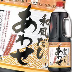 【送料無料】ミツカン 和風だしあわせハンディペット1.8L×2ケース(全12本)