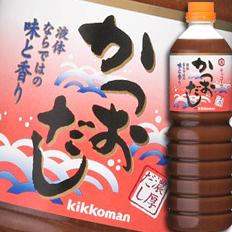 【送料無料】キッコーマン かつおだしペットボトル1L×2ケース(全12本)