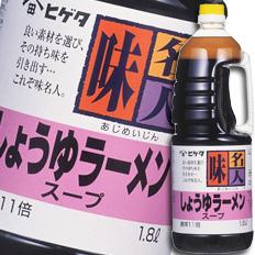 【送料無料】ヒゲタしょうゆ 味名人しょうゆラーメンスープハンディペット1.8L×2ケース(全12本)
