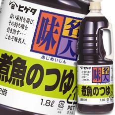 【送料無料】ヒゲタしょうゆ 味名人煮魚のつゆハンディペット1.8L×2ケース(全12本)