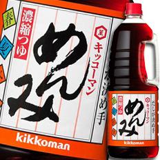【送料無料】キッコーマン めんみハンディペット1.8L×2ケース(全12本)