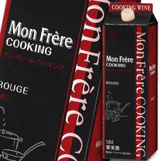 【送料無料】マンズワイン モンフレール・クッキング 赤紙パック1.8L×2ケース(全12本)