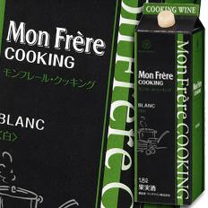 【送料無料】マンズワイン モンフレール・クッキング 白紙パック1.8L×2ケース(全12本)