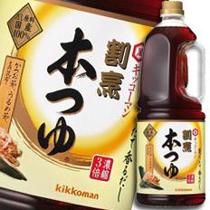 【送料無料】キッコーマン 割烹本つゆハンディペット1.8L×2ケース(全12本)