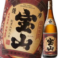 【送料無料】鹿児島県・西酒造 いも焼酎25度 薩摩宝山1.8L×1ケース(全6本)