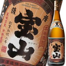 【送料無料】鹿児島県・西酒造 いも焼酎25度 薩摩宝山 黒麹仕込1.8L×1ケース(全6本)