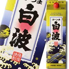 【送料無料】鹿児島県・薩摩酒造 25度いも焼酎 さつま白波1.8Lパック×2ケース(全12本)