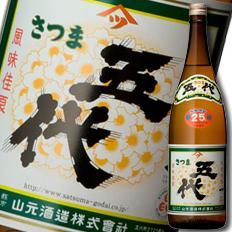 【送料無料】鹿児島県・山元酒造 25度いも焼酎 さつま五代1.8L×1ケース(全6本)