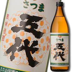 鹿児島県・山元酒造 25度いも焼酎 さつま五代900ml×1ケース(全12本)