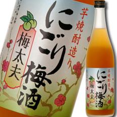 同梱不可商品 鹿児島県 新作通販 倉 山元酒造 アルコール度数12% にごり梅酒 全12本 梅太夫720ml×1ケース