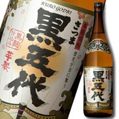 【送料無料】鹿児島県・山元酒造 25度いも焼酎 さつま黒五代1.8L×1ケース(全6本)