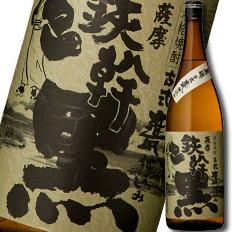 【送料無料】鹿児島県・オガタマ酒造 25度いも焼酎 薩摩 鉄幹黒1.8L×1ケース(全6本)