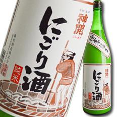 【送料無料】滋賀県・藤本酒造 神開 純米にごり酒1.8L×2本セット