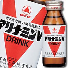 【送料無料】タケダ アリナミンV【指定医薬部外品】50ml×2ケース(全60本)