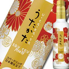 【送料無料】京都府・月桂冠 うたかた(アルコール5.5%)285ml瓶×2ケース(全24本)