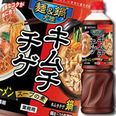 【送料無料】ミツカン 麺&鍋大陸 キムチチゲスープの素1270g×2ケース(全16本)