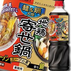【送料無料】ミツカン 麺&鍋大陸 地鶏寄せ鍋スープの素1170g×2ケース(全16本)