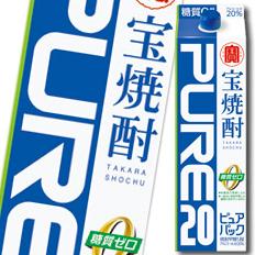 【送料無料】京都・宝酒造 宝焼酎「ピュアパック」20度紙パック1.8L×2ケース(全12本)