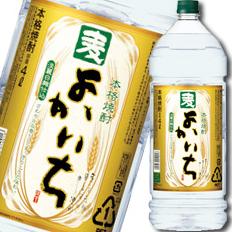 京都・宝酒造 本格焼酎「よかいち」(麦)25度エコペット4L×1ケース(全4本)