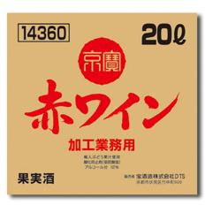 【送料無料】京都・宝酒造 「京寶」赤ワイン バッグインボックス20L×1本