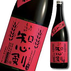 【送料無料】京都・宝酒造 本格麦焼酎「知心剣」1.8L×1ケース(全6本)