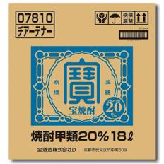 京都・宝酒造 宝焼酎20度チアーテナー18L×1本