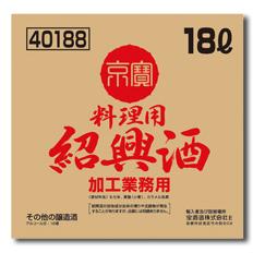 新色 北海道は850円 沖縄は3100円の別途送料を頂戴します 送料無料 京都 料理用紹興酒 店舗 宝酒造 京寶 バッグインボックス18L×1本
