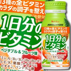 【送料無料】ハウス PERFECTVITAMIN 1日分のビタミン ベジタブルフルーツ190g×3ケース(全90本)