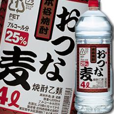 【送料無料】合同 むぎ焼酎 おつな麦 25度4Lペットボトル×1ケース(全4本)