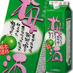 【送料無料】合同 こだわりの梅酒 1.8Lパック×2ケース(全12本)